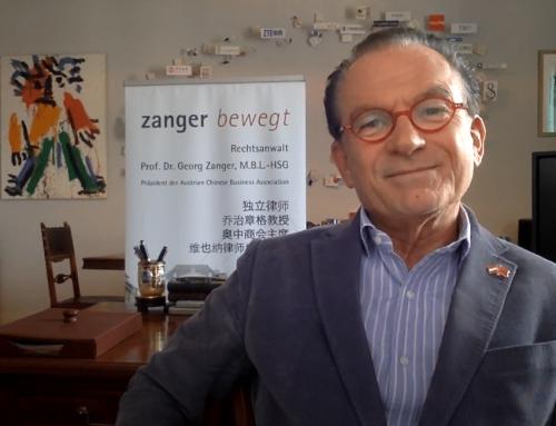 乔治章格教授关于 : 假新闻