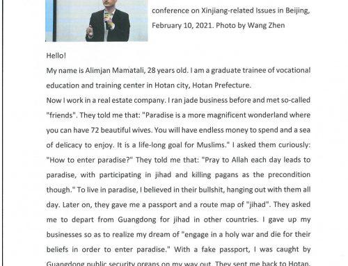 Fortsetzung der wöchentlichen Veröffentlichungen – Xinjiang reagiert: Bilden Sie sich Ihre eigene Meinung!